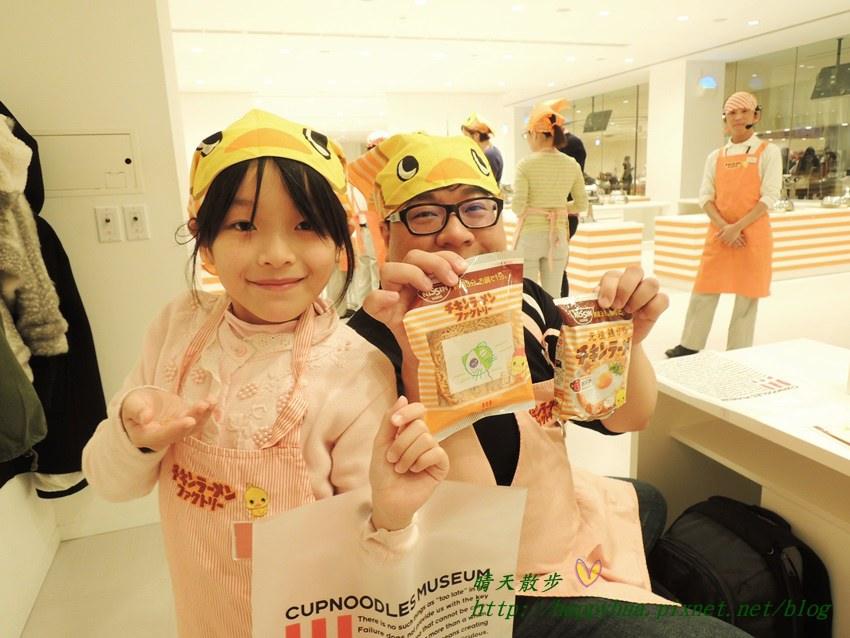 20150129杯麵博物館 雞湯拉麵DIY (38).JPG