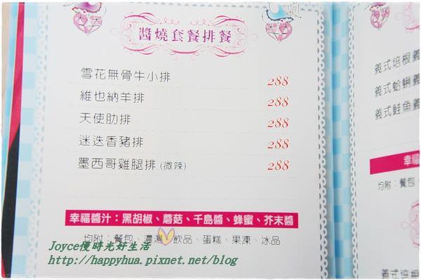 201406熾天使 (43).JPG