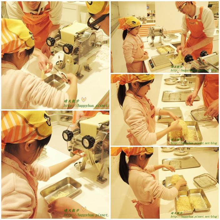 20150129杯麵博物館 雞湯拉麵DIY (8).jpg