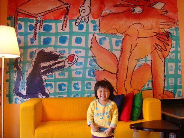 20081221高雄華宏旅館寶貝大廳照.jpg