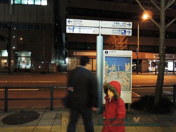 2015橫濱關內日航酒店 (17).JPG