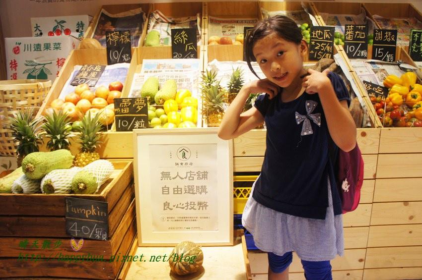 金典 誠食商店 (11).JPG