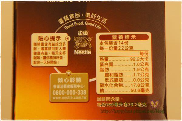 201309雀巢咖啡體驗 (6).JPG
