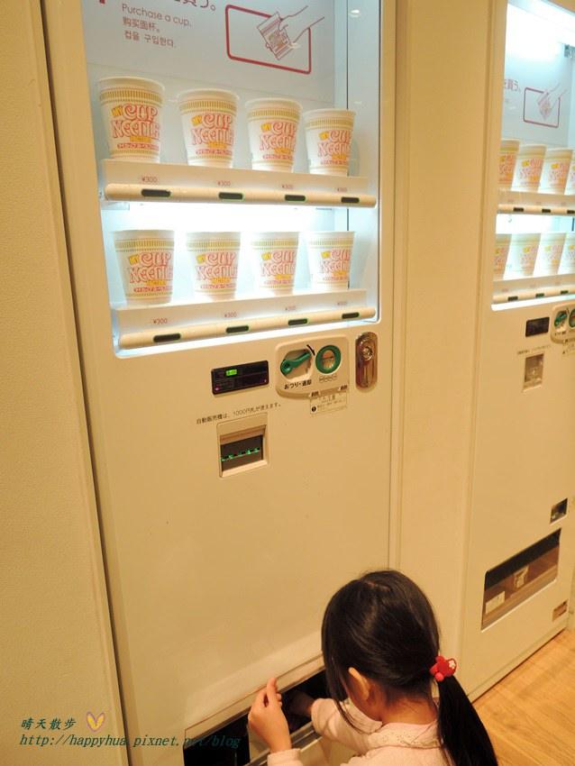 橫濱日青拉麵博物館 麵杯彩繪diy (7).JPG