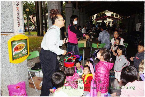 20121117小大繪本館十二週年園遊會 (217).JPG