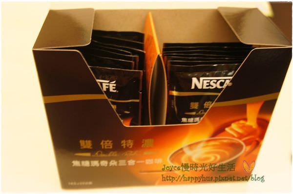 201309雀巢咖啡體驗 (9).JPG