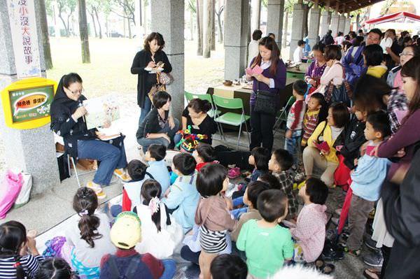20121117小大繪本館十二週年園遊會 (113).JPG