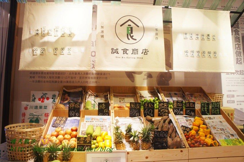 金典 誠食商店 (4).JPG