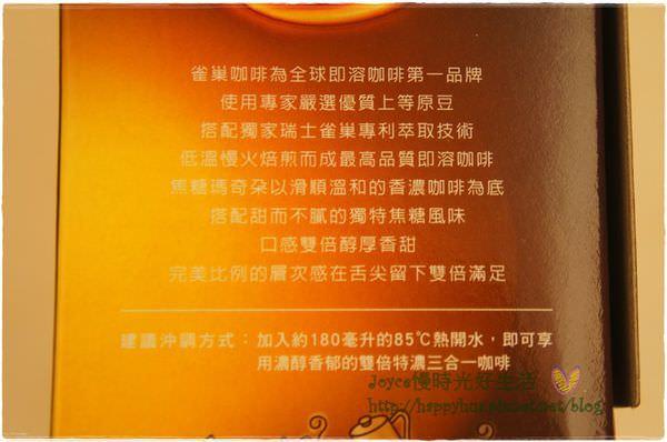 201309雀巢咖啡體驗 (5).JPG