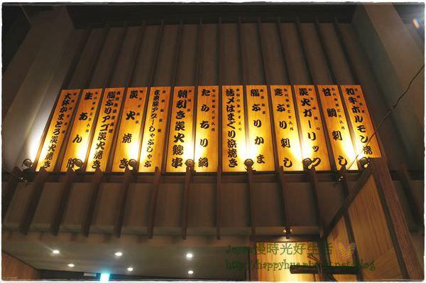 201310大江戶町 (18).JPG