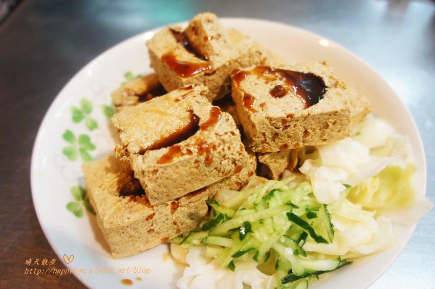毒家素食臭豆腐 (3).JPG
