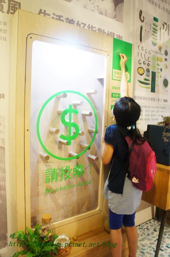 金典 誠食商店 (9).JPG
