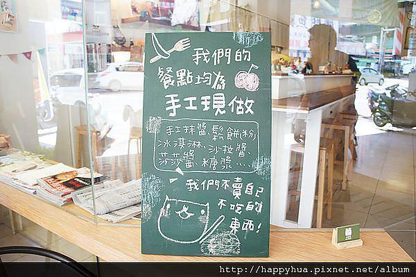 [台中早午餐]西區∥華德福家庭的米亞諾餐廳Miano~天然好食材 特製鬆餅超受歡迎 不賣自己不吃的東西