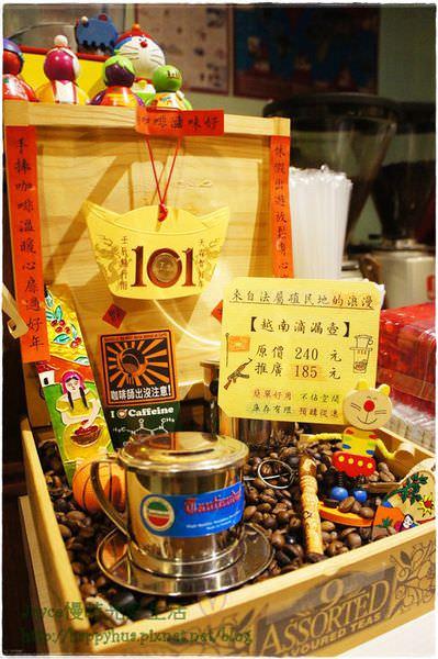 201209珈琲院 (40).JPG