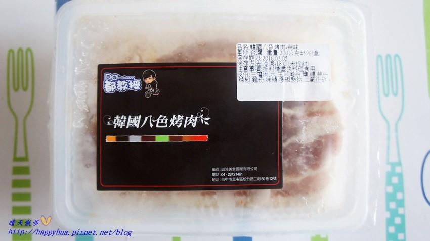 都教授韓國八色烤肉 (3).JPG