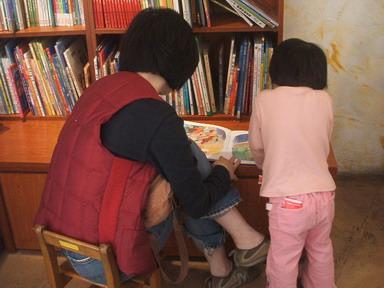 20081115台中三隻小豬 (21).jpg