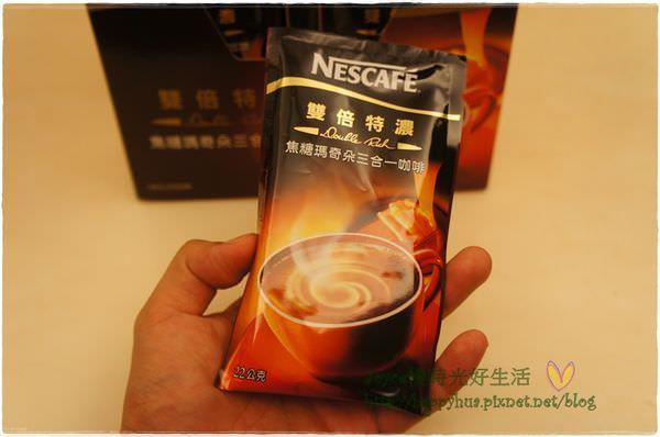 201309雀巢咖啡體驗 (11).JPG