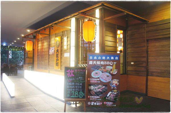 201310大江戶町 (8).JPG