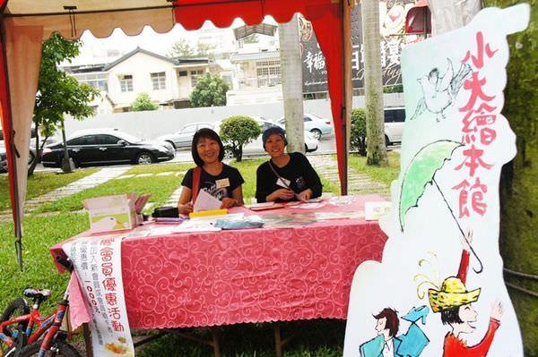 20121117小大繪本館十二週年園遊會 (54).JPG