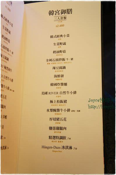 201311黃鶴洞 (29).JPG
