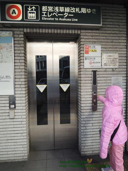 2015東京 3583.JPG