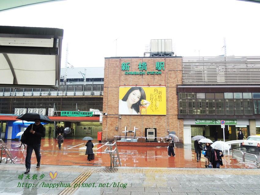 2015台場樂高樂園 (62).JPG