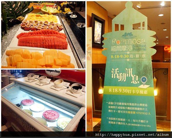 金典酒店亞歐廣場20110819 (3).jpg