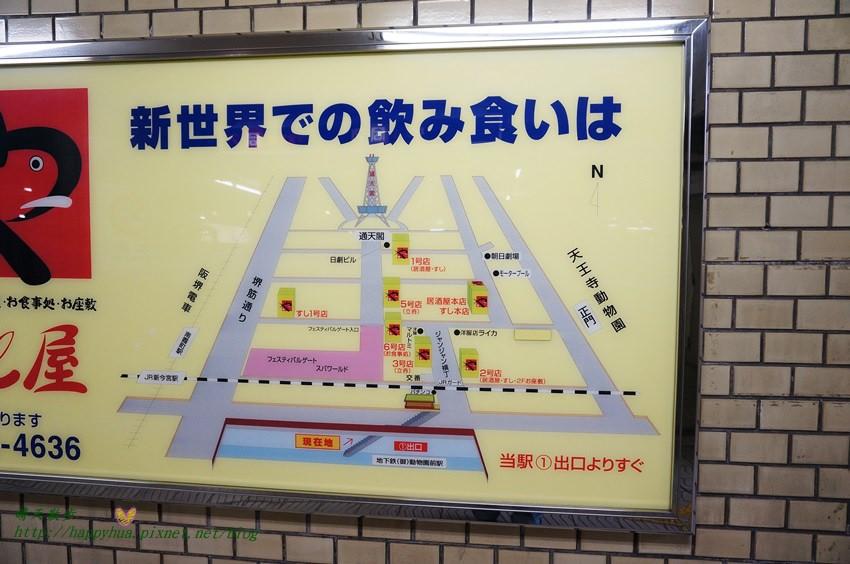 2014大阪天王寺動物園 (4).JPG