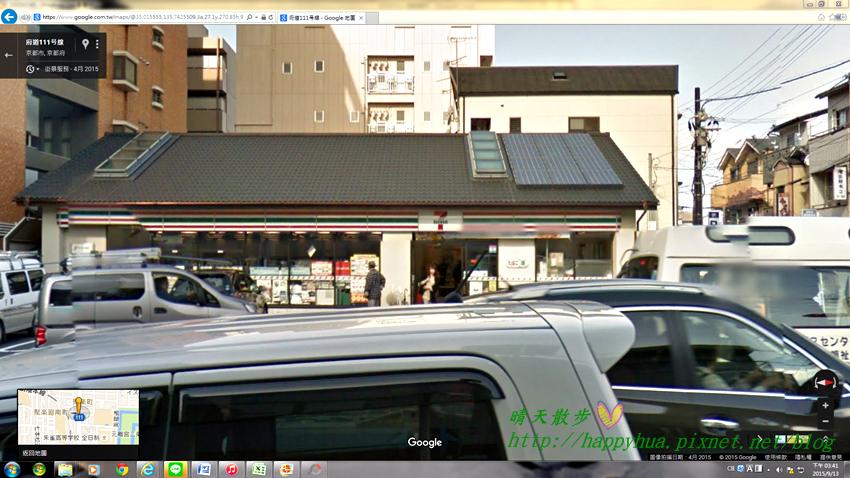 京都二條城高級城市飯店 711 2.png