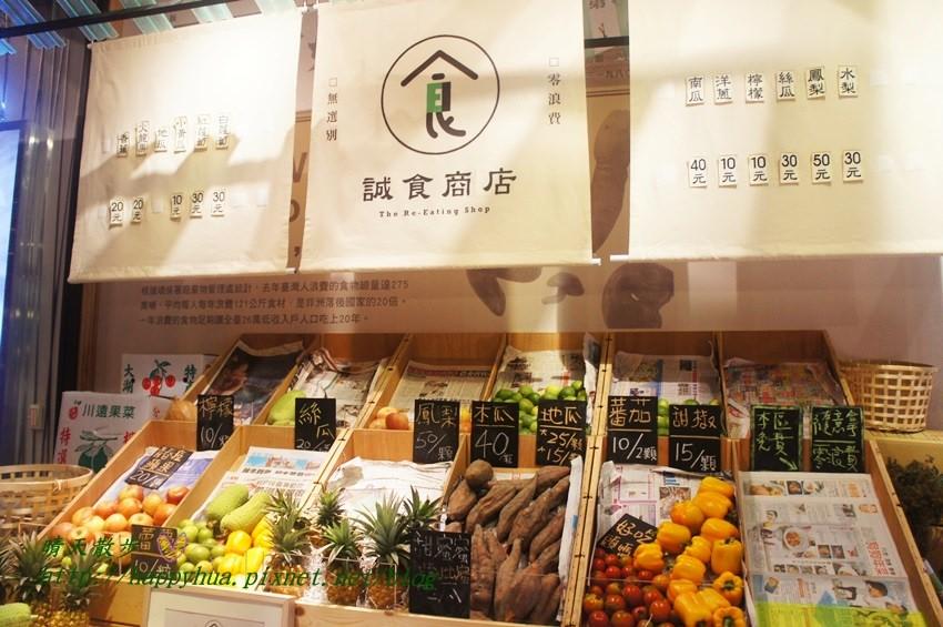 金典 誠食商店 (2).JPG