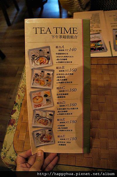 台中蘿拉咖啡館 (4)
