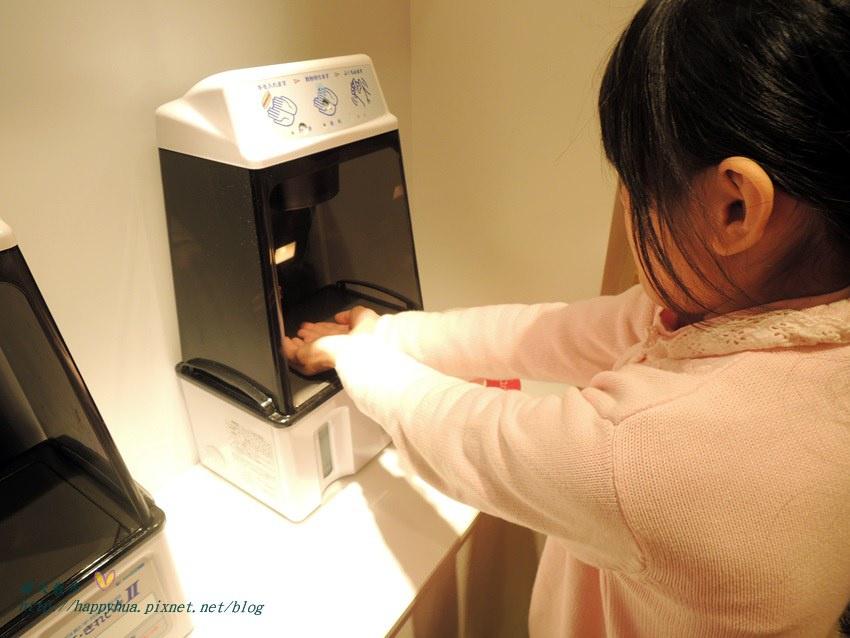 橫濱日青拉麵博物館 麵杯彩繪diy (8).JPG