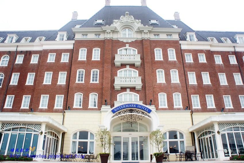 豪斯登堡華特馬克酒店 (24).JPG