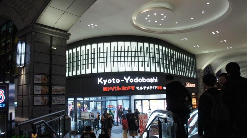 2016 京都yodobashi (3).JPG