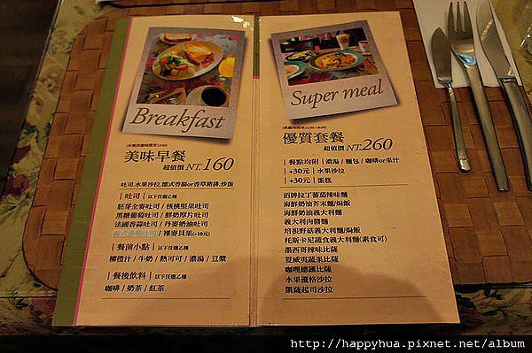 台中蘿拉咖啡館 (3)