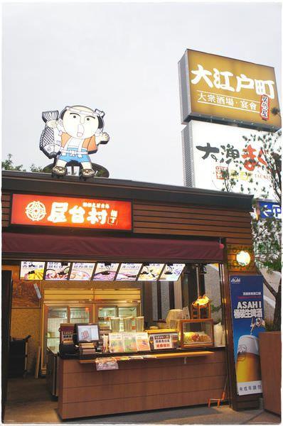 201310大江戶町 (2).JPG